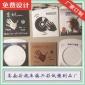 2019CD/DVD包�b盒 新款CD包�b�盒 生�a�S家 CD袋 DVD袋